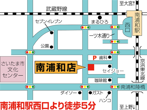 セオサイクル南浦和店 店舗地図