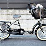 マルイシ / ふらっか~ずシュシュ スペシャル FRCH203W-SP