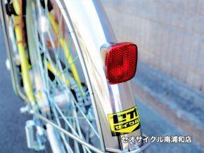 PANASONIC VIVI VIVISX ビビ ビビSX パナソニック お買い物 普段使い 電動 アシスト パナ 使いやすい さいたま市 さいたま 埼玉県 親切 丁寧 自転車店 セオサイクル セオ