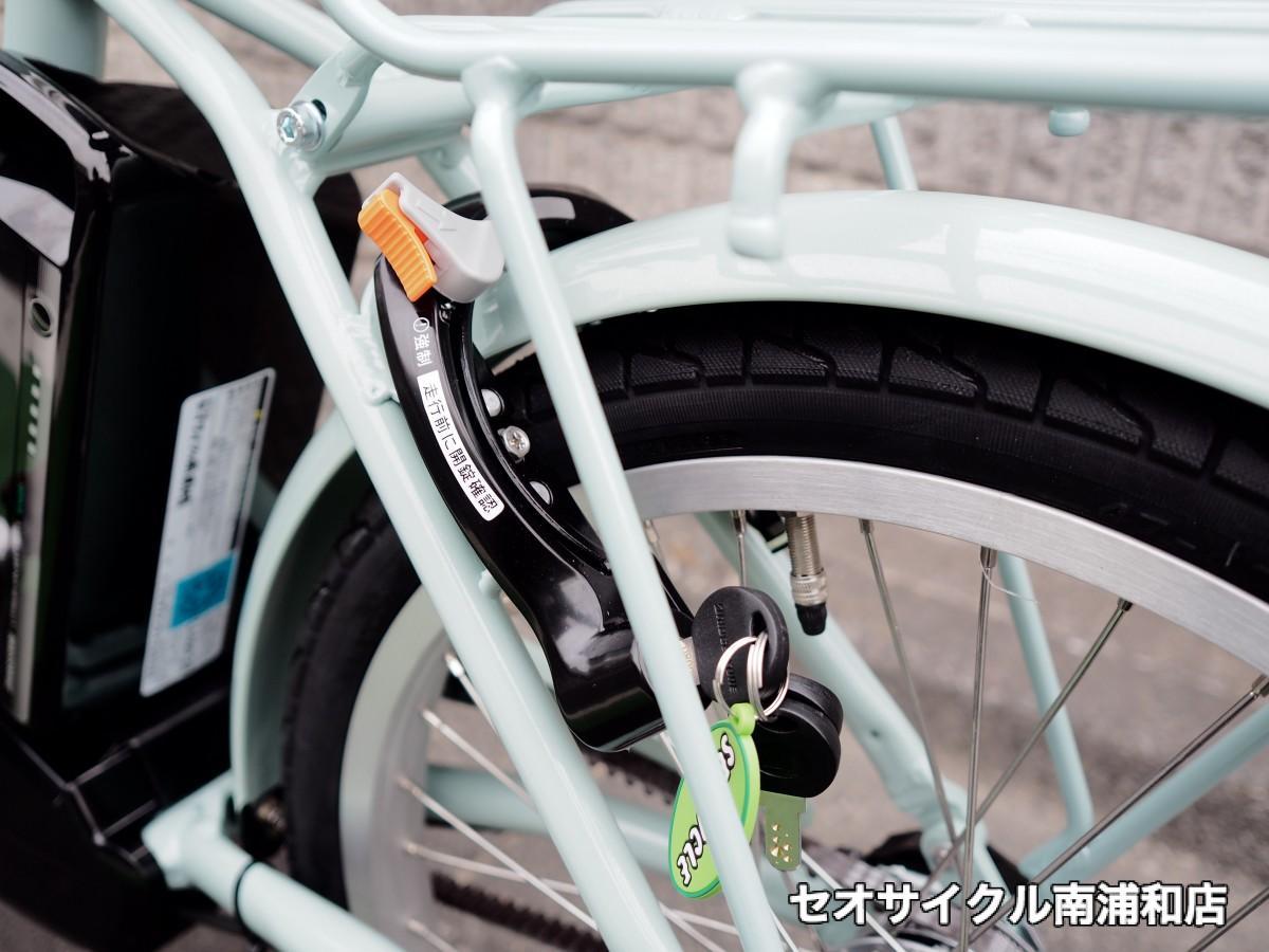 ブリヂストン / フロンティアラクット20インチ FK0B49 安心 安全 乗りやすい またぎやすい 年配 お年寄り 高齢 足つき 丁寧 セオ セオサイクル 南浦和 戸田公園