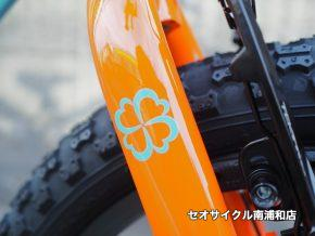 ヨツバサイクル オシャレ おしゃれ かわいい かっこいい キッズ 幼児車 補助輪 ファーストバイク トレンド 東京 埼玉 さいたま 親切 丁寧 自転車 セオ セオサイクル