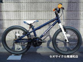 ヨツバサイクル / YOTSUBA Zero 20 ヨツバ キッズバイク オシャレ おしゃれ かわいい かっこいい トレンド ジャパン ジャパンブランド 注目 兄弟 姉妹 ジャストフィット シンプル 軽量 軽い 乗りやすい またぎやすい 扱いやすい 子ども想い