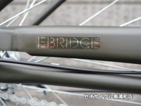ブリヂストン / エブリッジL 限定カラー E63LTH ブリヂストン ブリジストン 乗りやすい 軽い 快適 丈夫 軽量 通勤 通学 親切 丁寧 安心 セオ セオサイクル 南浦和 戸田公園