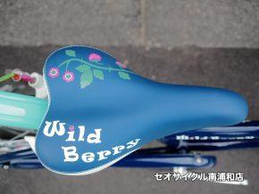 ブリヂストン / ワイルドベリー WB406 かわいい カワイイ 少女 女の子 軽い オシャレ 丈夫 親切 丁寧 セオサイクル セオサイクル戸田公園店