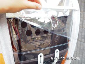リトルキディーズ Ver.3 リア用 チャイルドシート レインカバー 快適 使いやすい 最強 丈夫 耐久性 おしゃれ 頑丈 カラフル 親切 丁寧 セオサイクル 南浦和