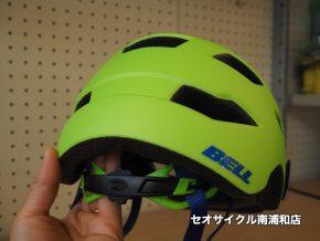 BELL / SIDETRACK ヘルメット ベル 自転車 サイクル サイクリング キッズ 子ども かわいい おしゃれ 軽い 安心 安全 新設 丁寧 セオサイクル南浦和 セオ