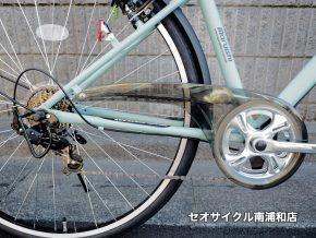 丸石サイクル / アパッシュ クロスバイク 通勤 通学 便利 親切 丁寧 セオサイクル 南浦和 さいたま 埼玉 自転車 ママチャリ