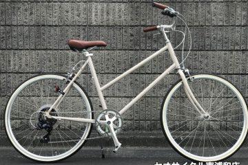 トーキョーバイク / TOKYOBIKE BISOU 26 ①