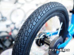 ストライダー / ストライダー14X エックス 14インチ 変身バイク ヘンシンバイク henshinbike キックバイク strider 世界一 世界no.1  自転車になる 親切 丁寧 安心 セオサイクル 南浦和
