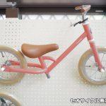 トーキョーバイク / tokyobike paddle ①