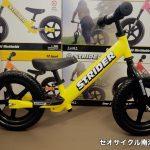 ストライダー / STRIDER Sport Model ①