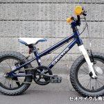 ヨツバサイクル / YOTSUBA Zero 14 ①