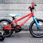 ヨツバサイクル / YOTSUBA ZERO 16 ②