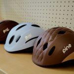 ベビー&幼児におすすめのヘルメット!OGK / pine & pal