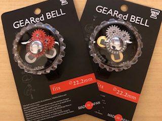 東京ベル  GEARed BELL(ギアド・ベル)