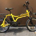 BMXスタイルの電動アシスト自転車 パナソニック EZ