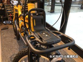 パナソニック EZ 電動 自転車 アシスト BMX