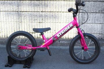 自転車にもなる ストライダー14X ピンクもかわいい♡