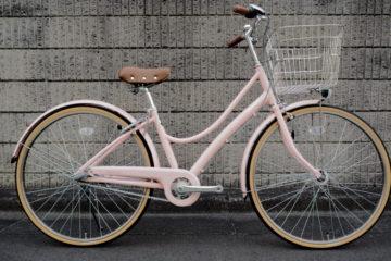 軽さが魅力のブリヂストン / エブリッジL ピンク