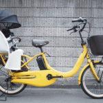 新入園に間に合う子乗せ電動自転車あります♪