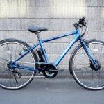電動クロスバイク ブリヂストン TB1e ブルー入荷!