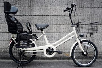 ノイズバイク NOiS BIKE モデルTのアイボリー♪