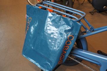 デンマーク発!自転車用のおしゃれなエコバッグはじめました