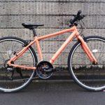 ブリヂストンのクロスバイク、シルヴァF24♪