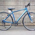 ブリヂストンのフル装備クロスバイク TB1 ブルー