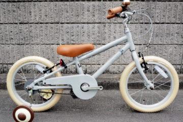 "<span class=""title"">京都デザインの幼児車 GROWNBIKE TODD16 はじめました♪</span>"