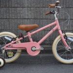 京都発の幼児車 グロウンバイク トッド16 ピンク入荷!