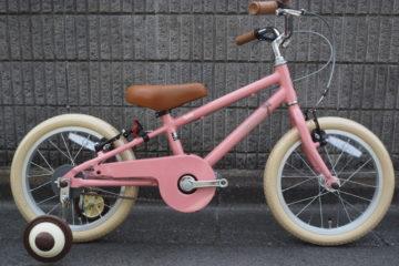 "<span class=""title"">京都発の幼児車 グロウンバイク トッド16 ピンク入荷!</span>"