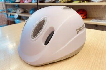 """<span class=""""title"""">初めてのヘルメットにおすすめ☆OGK ピコット 入荷!</span>"""